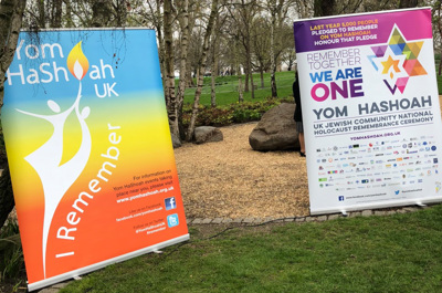 Banners for Yom HaShoah 2018, Hyde Park, London
